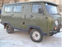 Молдинги УАЗ-452 (9 шт.)
